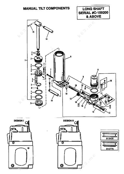 mercury  mariner 35  manual tilt components